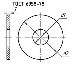 Шайба по ГОСТу 6958-78 увеличенная