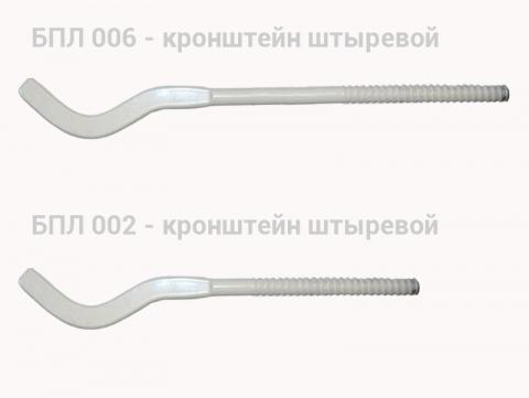 Кронштейн крепления радиатора отопления белый штыревой для биметаллического алюминиевого радиатора отопления