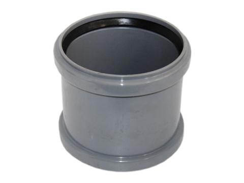 Муфта полипропиленовая ремонтная соединительная канализационная 32 40 50 110