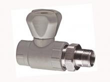 Вентиль кран радиаторный полипропиленовый прямой для радиатора отопления ПП для воды водоснабжения отопления фитинг из полипропилена