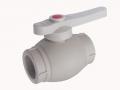 Кран шаровый полипропиленовый 20, 25, 32, 40, 50, 63 мм pprc из полипропилена для водоснабжения и отопления
