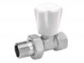 Вентиль радиаторный (кран запорный) прямой ручного регулирования