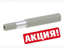 Труба ppr STABI полипропиленовая PN20 для отопления и воды